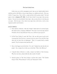 good argumentative essay thesis how to write a good argumentative essay introduction education