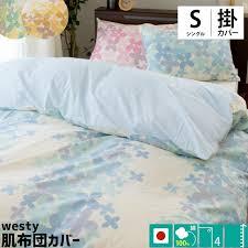 skin duvet cover single 140 190 cm 100 cotton back gauze japan fl