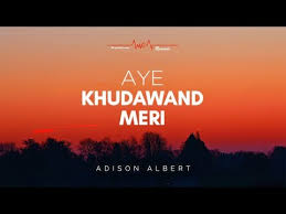 Aye Khudawand Meri | Zaboor 16 | Adison Albert | Amen Records | Official  Video - YouTube