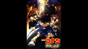 Detective Conan Movie 12 OST Decrescendo - YouTube