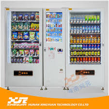 Customized Vending Machines New China Customize Vending Machine Customized Vending Machine Photos