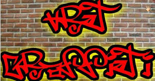 graffiti graffiti on brick wall generator