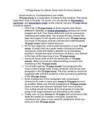Essay On Advice Essay On Advice Magdalene Project Org