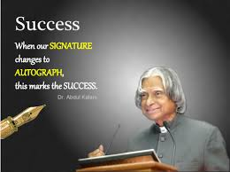 Today How Did Dr. APJ Abdul Kalam Died Death Reasons RIP Images ...