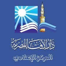 دار الإفتاء المصرية - المركز الإعلامي - Home