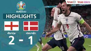 คลิปไฮไลท์ ยูโร 2020 : อังกฤษ 2-1 เดนมาร์ก