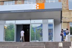СФУ не выдает дипломы Новости общества Красноярска и  СФУ не выдает дипломы