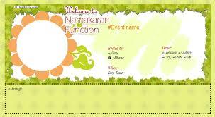 beautiful desievite beautiful desievite beautiful desievite elegant naming ceremony invitation card sle in marathi 49