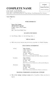 Resume Tracking Formate Of Resume Resume Complete Format Format Resume For Applicant