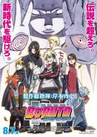 Boruto ep 209 will air on 8/1 in japan. Official The Movie Download Boruto Naruto The Movie 2015 Bluray 1080p 5 1ch X264