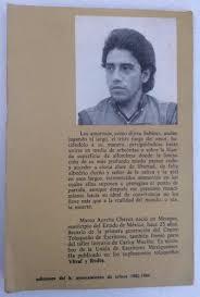 Los Amorosos. Marco Aurelio Chávez. Me´xico. 1984   Mercado Libre