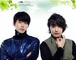 1224x895 secret garden kdramastowatch com a korean drama addiction