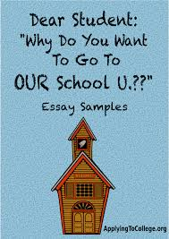how to write why this school essay applying to college pt 3 essay samples
