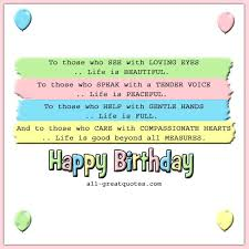 Good Birthday Quotes