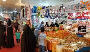 اختتام مهرجان التسوق بدورته الخامسة في معرض البصرة الدولي - رادیو المربد