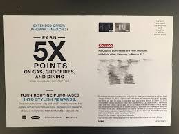 gap信用卡持卡用户可以在每周二前往gap商店 仅限gap品牌 消费获得10 折扣优惠