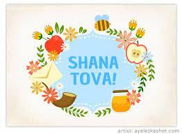 rosh hashanah greeting card rosh hashanah decorated label card 3rd grade waldorf rosh