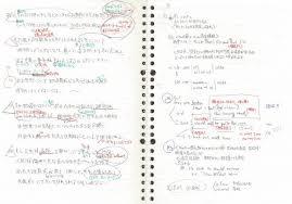 英語のノートってどう作ればいいの現役東大生70人に聞いてみた