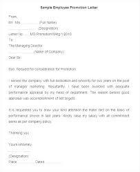 Raise Letter Sample Salary Increase Memo Letter Template Asking For A Raise