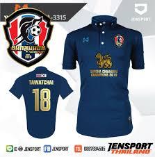 เสื้อฟุตบอล Warrix สุดสวย จัดหนักออกแบบโลโกใหม่ กับทีม ชนกลุ่มน้อย  สิงห์เชียงราย - Jensports