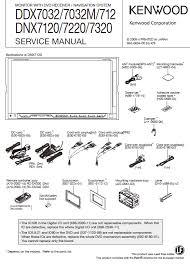 kenwood dnx7120 service manual pdf download Kenwood Dnx7120 Wiring Diagram kenwood ddx7032, 712, dnx7120, 7220, 7320 monitor with dvd receiver navigation system service manual kenwood dnx7100 wiring diagram