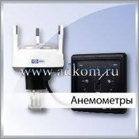 Контрольно измерительные приборы КИП контрольно измерительные  Анемометры