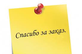 Напишу реферат доклад по гуманитарным дисциплинам за руб Напишу реферат доклад по гуманитарным дисциплинам 5 ru