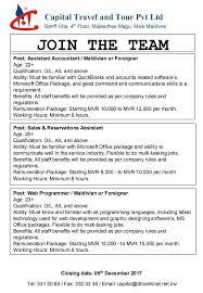 assistant accountant job description resume cv cover letter