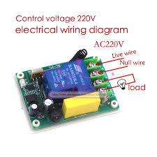 Intelligent Home AC 220v 3000w 1ch 100m Distance Wireless Digital