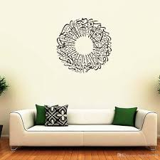 Small Picture Islamic Muslin Wall Decal Arabic Quran Bismillah Calligraphy Wall