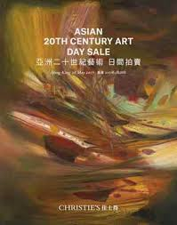 20th century art book asian 20th century art day carmelites framing gallery of 20th