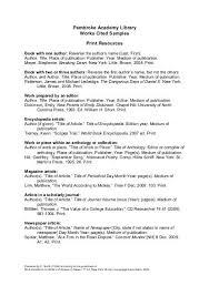 anthology essay example similar articles