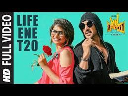 life ene t20 full video song i love you