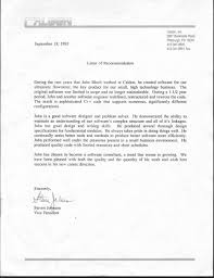 eagle scout letter of recommendation form eagle scout parent letter of recommendation example cover letter