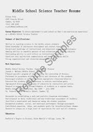 Resume Science Teacher Sample