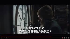 映画シークレットルームネタバレあらすじと結末 Hmhm