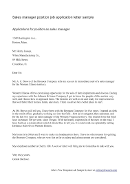 Formal Letter Applying For A Job Example New Letter Format For ...