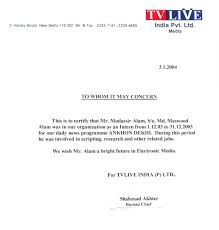 Marketing Internship Completion Certificate Sample New Internship In