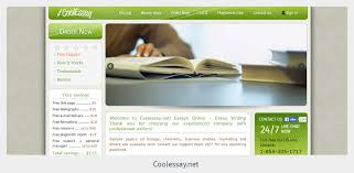 coolessay net review prices discounts promo codes  coolessay net review
