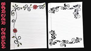 Assignment Design Images Notebook Border Design Ruled Paper Border Design Border Design On Paper Assignment Front Page