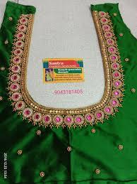 Saree Blouse Hand Work Designs 8309473794 Bridal Blouse Designs Stylish Blouse Design