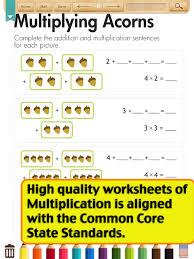 Kids Math-Multiplication Worksheets(Grade 3) (iPad) reviews at ...