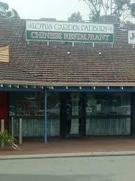 lotus garden restaurant restaurant 2 75 warburton ave padbury wa 6025