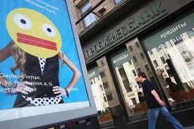 Перед отзывом лицензии Пробизнесбанка из его кассы выдали млрд  Ранее кредиторы не оспаривали сделки на такие суммы совершенные АСВ от имени банков отмечает
