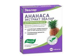 <b>Ананаса экстракт</b> тб N <b>40</b> купить в Пермь, описание и инструкция ...