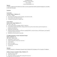 Resume Template With Education First List Of Resume Example For