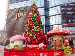 Christmas Program Theme Buy Search Dutch Christmas Theme Christmas Beauty Culture