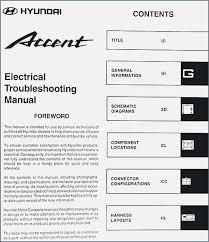 artechulate info 2009 Hyundai Sonata Wiring-Diagram 2003 hyundai sonata radio wiring diagram