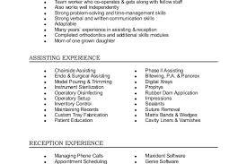 Dental Assisting Receptionist Resume Registered Dental Assistant And