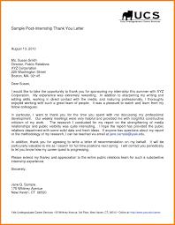 Letters For Internship Hvac Cover Letter Sample Hvac Cover